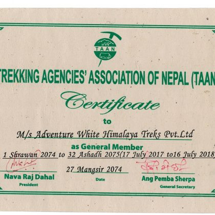 Certificate-of-TAAN-legal