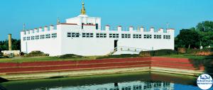 Birth place of Lord Gautam Buddha Lumbini